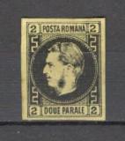 Romania.1866/67 Carol cu favoriti  hartie subtire  2 Parale  XR.4