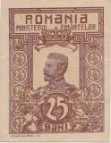 ROMANIA 25 BANI 1917 FERDINAND UNC STAMPILA GRECEASCA