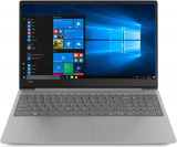 Lenovo IdeaPad 330S-15IKB Platinum Grey, Core i5-8250U, 8GB RAM, 1TB HDD, 16GB SSD
