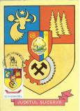 TSV - MAXIMA SUCEAVA - STEMA JUDETULUI HERALDICA 1979 STAMPILA 2