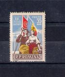 ROMANIA 1959 - A XV-A ANIVERSARE A ELIBERARII ROMANIEI - MNH - LP 476, Nestampilat