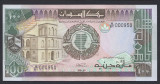 A4102 Sudan 100 pounds 1989 UNC