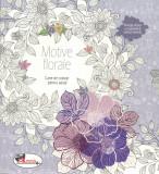 Motive florale |, Aramis