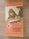Cumpara ieftin INVATAREA EFICIENTA SI RAPIDA-PAVEL MURESAN-R5F