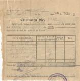 România, Administrația Financiară Dolj, chitanță, 1949
