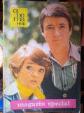 Almanah Cinema 1978 Magazin special