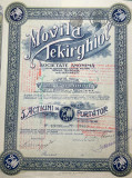 Actiuni Movila Tekirghiol 1945