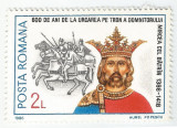România, LP 1161/1986, 600 de ani de la urcarea pe tron Mircea cel Bătrân, MNH, Nestampilat