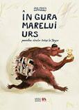 In gura marelui urs. Povestea elevilor inchisi la Targsor/Ana Maria Lemnaru