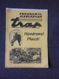 HIPODROMUL PLOIESTI, PROGRAMUL ALERGARILOR 15 SEPTEMBRIE 1974