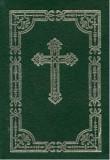 Carte de rugaciuni pentru toate zilele trebuitoare fiecarui crestin |, Bizantina