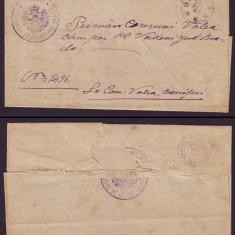 1884 Romania, Scrisoare Depozit BRAILA la VALEA CANEPII, stampila rurala sigiliu