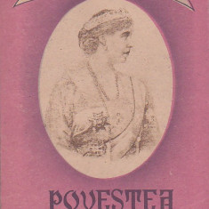 MARIA REGINA ROMANIEI - POVESTEA VIETII MELE VOLUMUL 1 ( EDITIA A III-A )