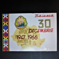 Felicitare de Propaganda, 30 Decembrie 1966 - Comitetul Orasenesc PCR Timisoara