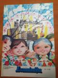 Revista pentru copii - luminita mai 1982