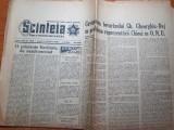 Scanteia 7 octombrie 1960-cuvantarea lui gheorghiu dej la ONU