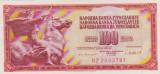BANCNOTA 100 DINARI 4 XI 1981 JUGOSLAVIA /VF
