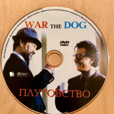 Film DVD - Wag the dog