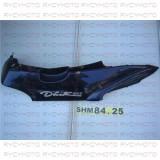 Cumpara ieftin Carena plastic caroserie laterala dreapta spate Kymco Dink 125 150cc 1998 - 2004