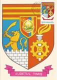 România, LP 942/1977, Stemele judeţelor (E-V), (uzuale), c.p. maximă, Timiş