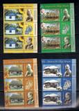 ROMANIA 2016-ANOTIMPURI LA MUZEUL SATULUI-JUM. MINICOALA,CU VINIETE - LP 2105