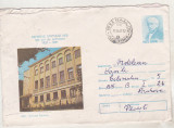 bnk ip Intreg postal 0227/1981 - circulat - Iasi Arhivele Statului