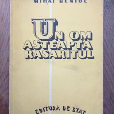 MIHAI BENIUC - UN OM ASTEAPTA RASARITUL, 1946, PRIMA EDITIE
