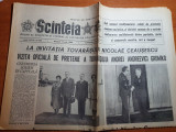 scanteia 11 mai 1988-articol si foto orasul braila