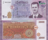 Siria Syria 2 000 Pounds 2016 UNC