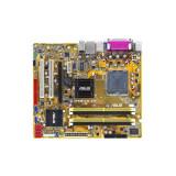 Kit Placa de baza Asus P5b-VM-SE? si procesor E5200, 2.50ghz?, DDR2