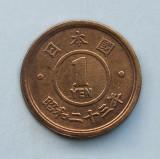 JAPONIA  -  1 Yen 1948  -  Shōwa