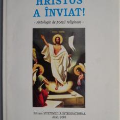 Hristos a inviat! Antologie de poezii religioase