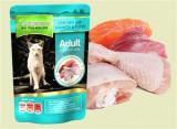 Natures Menu Cat Chicken/Salmon/Tuna 100 gr