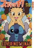 Disney Stitch! Best Friends Forever