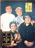 Cumpara ieftin REVISTA CINEMA 1977 ,  nr. 3