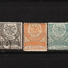 Turcia 1886 #57-59  MLH  T006, Nestampilat