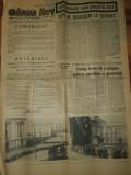 romania libera 23 martie 1965- moartea lui gheorghe gheorghiu dej