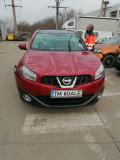 Nissan Qashqai An 2011, Motorina/Diesel, Hatchback