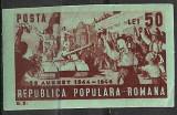 B0544 - Romania 1949 - Prietenia 1v.neuzat,perfecta stare,nedantelat, Nestampilat
