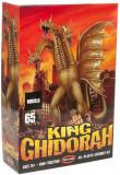 Godzilla King Ghidorah 1/350 Scale Model Kit