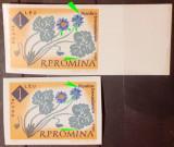 Cumpara ieftin Erori Romania 1961 LP 524a, eroare de imprimare  deplasata 1v mnh
