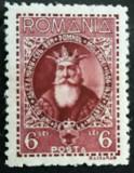 Serie neuzata cu șarnieră - Alexandru cel Bun - 1932 - Lp 195