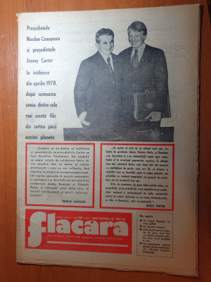 flacara 20 aprilie 1978-vizita lui ceausescu in america,acupunctura la herculane foto