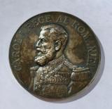 Medalie/Placheta 1895  Carol 1 Argint Perfect UNC RARITATE!!!
