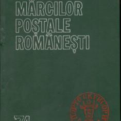 Romania.1858/1974 Catalog CMPR '74-K.Dragomir