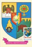 România, LP 928/1976, Stemele judeţelor (A-D), c.p. maximă, Bistriţa-Năsăud