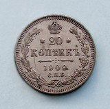 RUSIA - 20 Kopecks 1909 - Argint 3.6 g, Europa