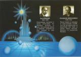 Romania, Asociatia Generala a Inginerilor din Romania, calendar de buzunar, 2008