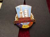 1957Insigna -Centenarul industriei petrolifere