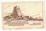1872 - RAMNICU SARAT, Buzau, Romania - old postcard - unused, Necirculata, Printata